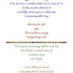 RCS Commonwealth Day, 13 Mar 2017