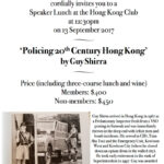 'Policing 20th Century Hong Kong' by Guy Shirra