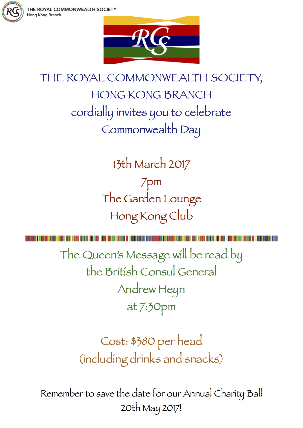rcs commonwealth day 2017