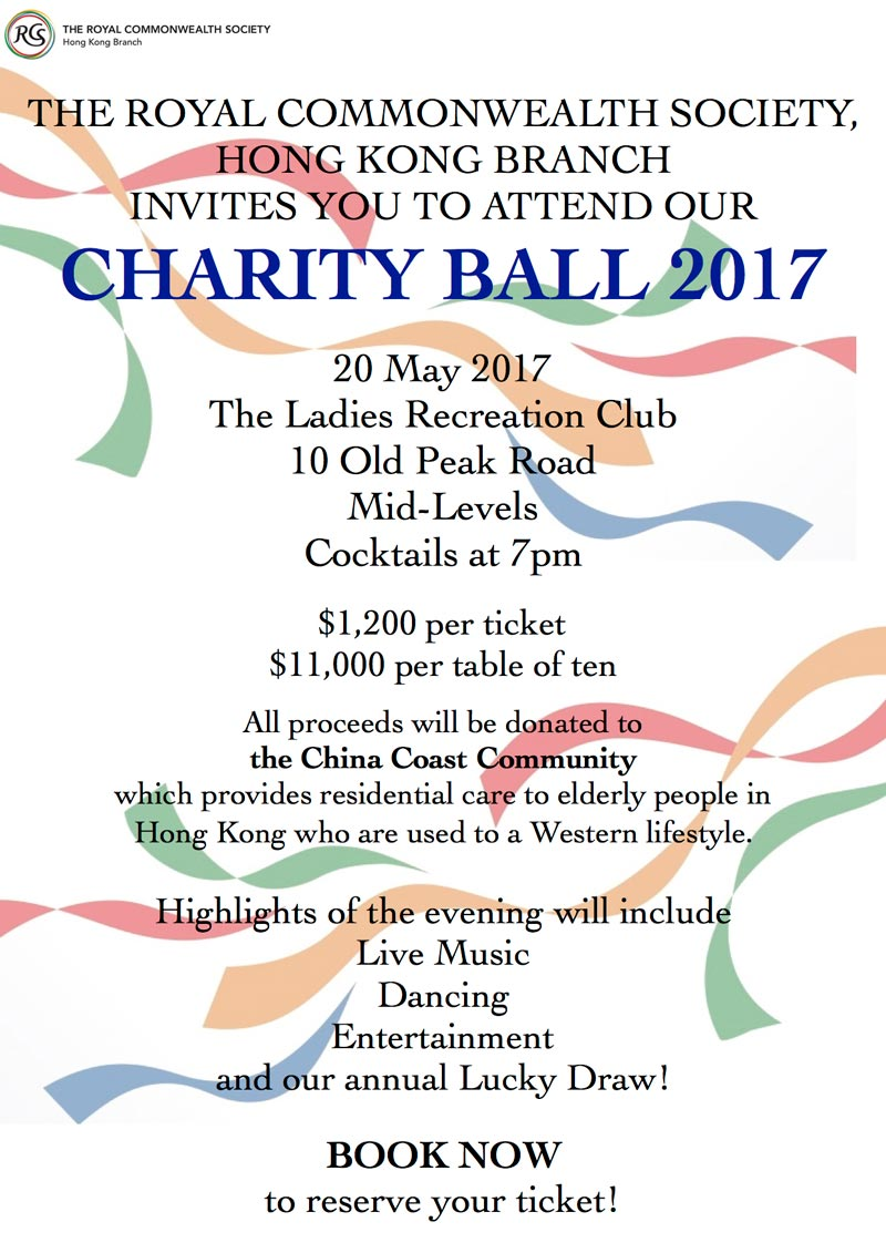 RCS Charity Ball 2017