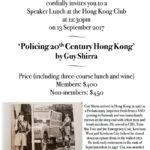 'Policing 20th Century Hong Kong' by Guy Shirra