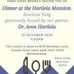 Dinner at Harilela Mansion on 17 Oct