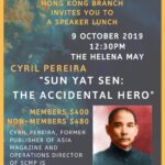 Speaker Lunch with Cyril Pereira on 9 Oct