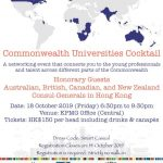 Commonwealth Universities Cocktail on 18 Oct